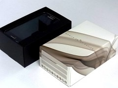 Stock Printed Boxes for Smartphones Size 1 - Smoke