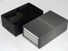 Stock Printed Boxes for Smartphones Size 2 - Steel